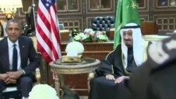 Обама встретится с королем Саудовской Аравии Салманом