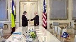 拜登赴乌克兰、 土耳其解决冲突