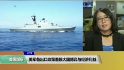 "VOA连线(莉雅):美国国务卿:对朝鲜进行""耐心外交"""