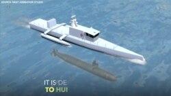 รู้จัก 'Sea Hunter' หรือ 'นักล่าแห่งท้องทะเล' เขี้ยวเล็บใหม่กองทัพสหรัฐฯ