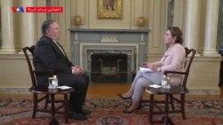 مایک پمپئو: از رهبران ایران چیز ساده ای خواستم؛ مردم تان را غارت نکنید