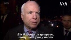 Маккейн був на Майдані в 2013, попри застереження Держдепу – Стівен Нікс ділиться спогадами про сенатора. Відео