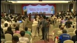 NLD အစိုးရလက္ထက္ သတင္းရယူႏုိင္မႈ ပိုခက္ခဲ