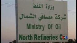 2014-06-18 美國之音視頻新聞: 激進分子襲擊伊拉克主要煉油廠