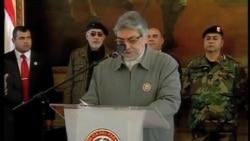 巴拉圭總統盧戈遭議會彈劾下台