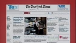 美国五大报头条新闻(2013年10月29日)