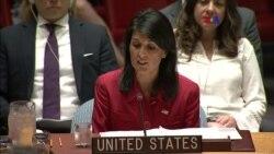 """""""Una de nuestras capacidades reside en la fuerza militar"""": Nikki Haley"""
