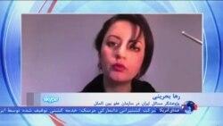 نگرانی عفو بینالملل و دیدبان حقوقبشر از بازداشت گسترده عربهای خوزستان