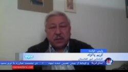 کریم پاکزاد،کارشناس امور افغانستان