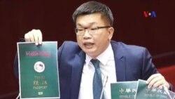 Đài Loan dọa hủy hộ chiếu bị dán nhãn đổi tên logo chính thức