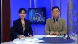 VOA卫视(2014年10月13日 第二小时节目)