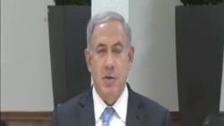 以色列總理反對巴勒斯坦加入國際刑事法庭