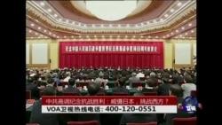 时事大家谈:中共高调纪念抗战胜利:威慑日本,挑战西方?