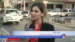 حضور جوانان در چهارمین انتخابات پارلمانی بعد از صدام
