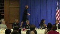 Embajadora Kennedy Japón