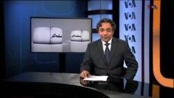 صفحه آخر ۲ اکتبر ۲۰۱۵: فساد جمهوری اسلامی و مسئله زمینخواری