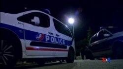 2016-06-14 美國之音視頻新聞: 法國一名警察和伴侶在巴黎附近被刺死