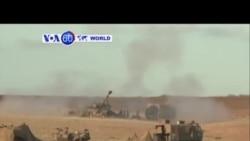 VOA國際60秒(粵語): 2014年7月14日