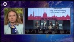 Барак Обама, Дональд Трамп и российское вмешательство