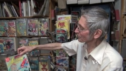Unusual Store Sells Comic Books and Exotic Plants