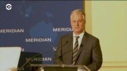 Роберт О'Брайен: Россия продолжает представлять угрозу интересам США