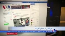 چرا جمهوری اسلامی دسترسی به اینترنت را محدود میکند؟ مردم پاسخ می دهند