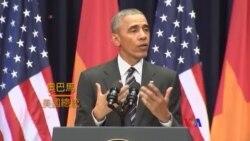 奧巴馬:維護人權不會影響社會穩定