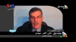 گفتگو با علی اکبر مهدی در مورد حاشیه نشینی در شهرها