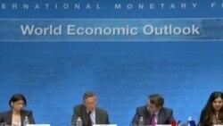 国际货币基金组织降低全球经济增长预期