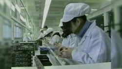 توافقنامه آزاد تجاری بين آمريکا و ژاپن
