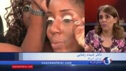 توصیههای اداره کل ایمنی و بهداشت کار آمریکا درباره لوازم آرایش بعد از شکایت یک زن جوان