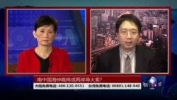 海峡论谈:南中国海仲裁将成两岸导火索?