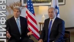 Встреча Керри и Нетаньяху в Берлине