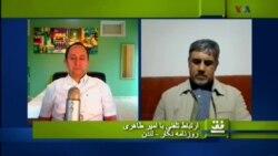 افق ۲۸ مه: سیاست خارجی آمریکا و انتخابات مصر