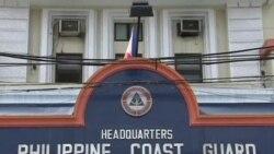 菲律賓渡輪沉沒一人死亡
