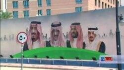 قطر او عرب هيوادونه