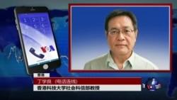 VOA连线:东盟系列外长对话 谁是真正赢家?