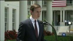 Джареда Кушнера звинуватили у користуванні приватним імейлом для обговорення офіційних справ президентської адміністрації. Відео