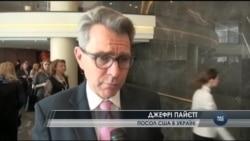 """Посол США прокоментував відставку Шокіна та ідеї Кремля про """"обмін"""". Відео"""