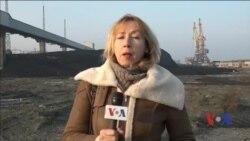 Міністр енергетики США Рік Перрі приїхав в Україну закріпити і розвинути співпрацю. Відео