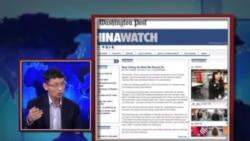 从华邮卖出看政商对新闻媒体的影响