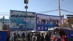Afg'onistonda saylov kampaniyasi davom etmoqda