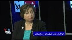 بخشی از برنامه شطرنج | زنان پیشقراول جنبش های اجتماعی در ایران هستند