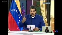 委內瑞拉總統夫婦享用高檔牛排視頻引發憤怒譴責 (粵語)