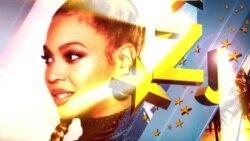 Zulia Jekundu Episode 239