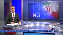 جزئیاتی از نشست روز جمعه مقامات ایران و کشورهای پنج بعلاوه یک درباره برجام