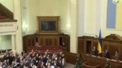 رأی پارلمان اوکراین به لغو وضعیت بیطرفی کییف