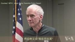 美国一名台湾交换学生称要制造校园枪击案被逮捕
