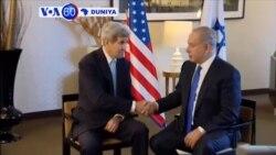 VOA60 DUNIYA: Jamus Sakarataren Harkokin Wajen Amurka John Kerry Ya Cewa Benjamin Netanyahu, Oktoba 22, 2015