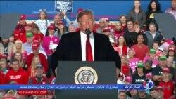 یک هفته تا دور دوم تحریم آمریکا علیه جمهوری اسلامی ایران